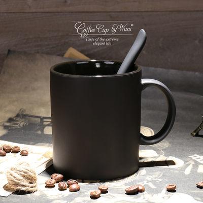 WUNI欧式创意黑色哑光大容量马克杯子磨砂简约咖啡杯带勺陶瓷水杯