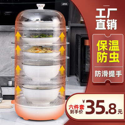 保温菜罩日式防尘保鲜家用多层饭罩子可折叠饭菜防蝇剩菜盖菜神器