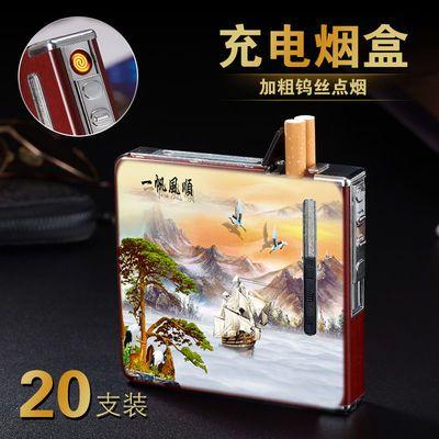 风烟盒打火机一体充电20支装超薄创意男便携自动弹烟刻字抖音网红
