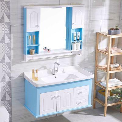 卫浴欧式现代简约pvc小户型浴室柜组合简约洗手盆洗脸洗漱台吊柜