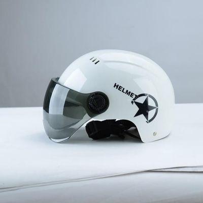 哈雷电动车头盔男女士夏季防晒防紫外线遮阳四季盔非摩托车安全帽
