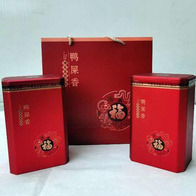 潮州茶叶凤凰单丛茶鸭屎香凤凰茶叶单枞茶高山鸭屎香散装茶叶礼盒