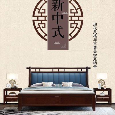 轻奢新中式实木床软靠双人床高箱床1米8现代婚床皮床主卧家具
