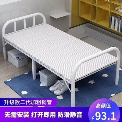 家用简易单人折叠床便携办公室成人午休铁床租房用经济陪护硬板床