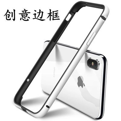 XR苹果6s手机壳11pro/8p金属硅胶边框7防摔X保护套7plus散热xsmax