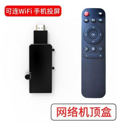 安卓棒网络机顶盒高清播放器全网通电视直播可连投影仪手机投屏