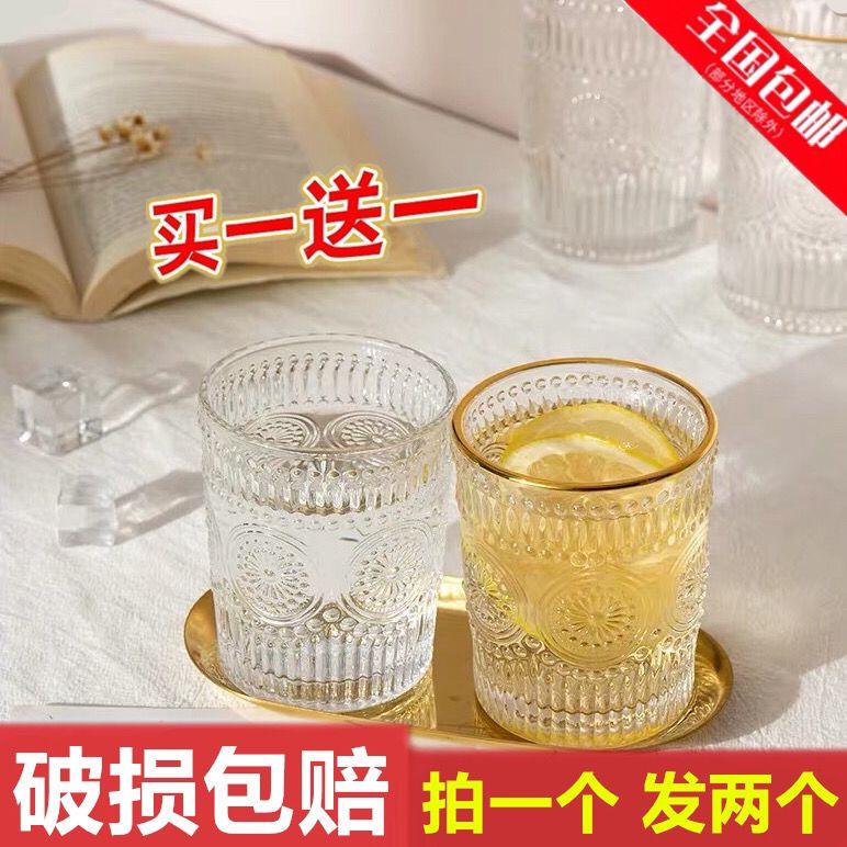[买一送一]巴洛克风格玻璃杯金边复古浮雕水杯ins太阳花家用杯子6