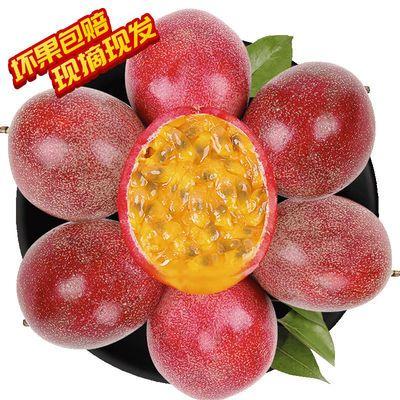 【坏果包赔】广西百香果5斤3/2斤12个水果新鲜整箱批发酸甜可口