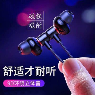 磁铁耳机适用OPPO A11X A91 A8 K5入耳式Find X2 Lite手机A52耳线