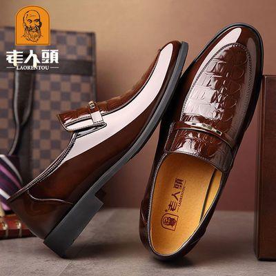 老人头皮鞋男冬季新款男士商务正装皮鞋真皮透气男鞋漆皮压花婚鞋