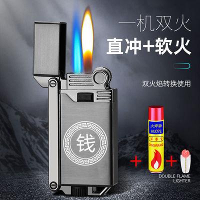 豪哲充气老式砂轮打火机双火转换打火金属防风直冲个性创意定制