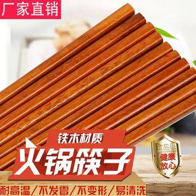 0双铁木筷子火锅专用筷子50双实木筷子消毒柜超长筷子28厘米家用