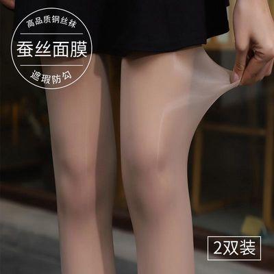蚕丝女神裤夏超薄任意剪油亮防勾丝压力长丝袜子微压显瘦身打底