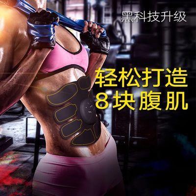 懒人腹肌贴健身器材学生练腹肌家用肌肉训练智能仪健腹训练器男女