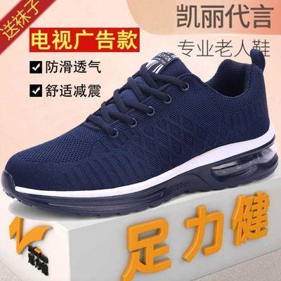 安全老人鞋春夏季网面运动鞋中老年轻便透气休闲气垫鞋防滑爸爸鞋