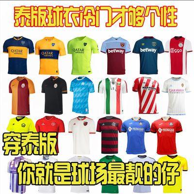 19-20-21俱乐部世界杯法甲英超德甲意甲日职联男女足球服球衣刺绣