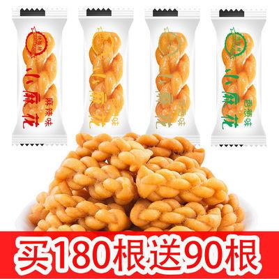 【买180根送90根】休闲零食网红小麻花独立包装传统糕点200g