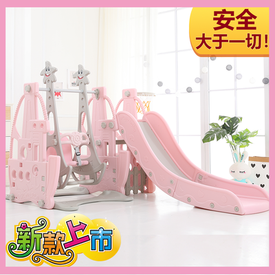 儿童滑梯室内秋千滑滑梯组合家用游乐场宝宝小孩玩具加厚滑梯秋千