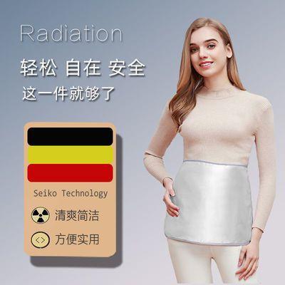 【抖音红款】防辐射服孕妇装围裙肚兜孕期上班内穿肚围电脑防护服