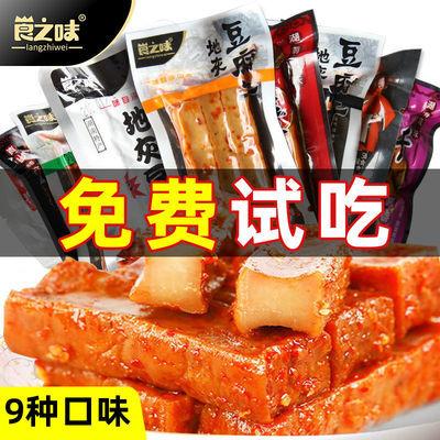 �~之味 豆干1000g豆腐干网红零食好吃的湖南特产香辣麻辣休闲便宜