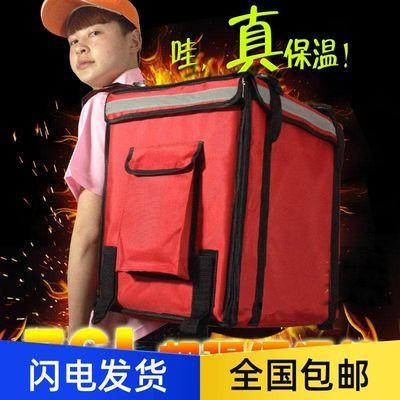 76L双肩背车载外卖保温箱加厚快餐上下层分隔带腰部插扣多色现货