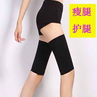 袜子防瘦大腿燃脂瘦腿裤 束护压力大小腿袜套 男女学生瘦腿护腿袜