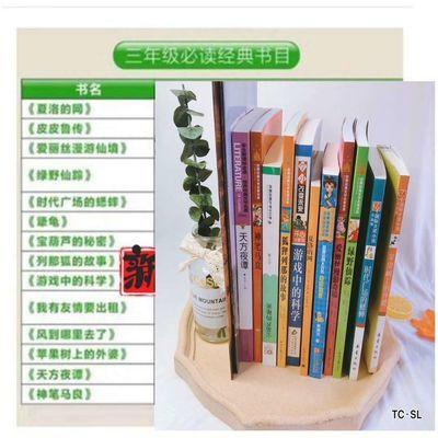 三年级课外经典必读书目天方夜谭绿野仙踪夏洛的网时代广场的蟋蟀