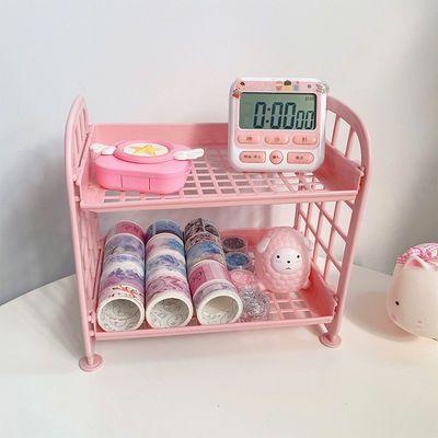 韩国软妹少女心可爱粉色双层置物架寝室桌面简约装饰化妆品收纳架