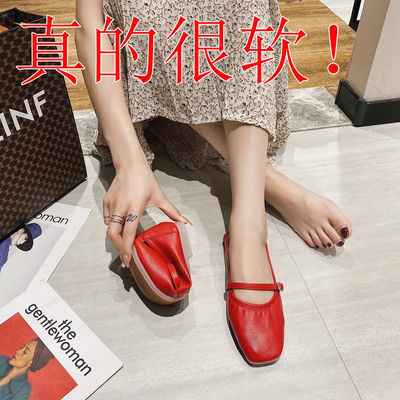 2020春季新款平底单鞋女奶奶鞋浅口软皮方头超软底真皮妈妈蛋卷鞋