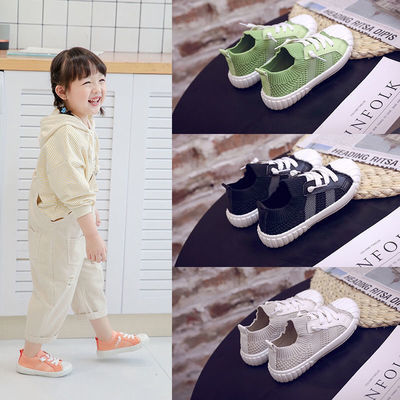 男童鞋子2020秋款儿童网鞋透气网面小童板鞋小白鞋夏女童运动鞋
