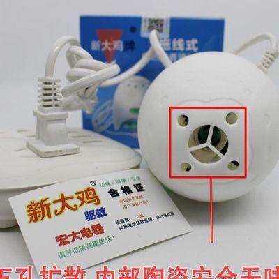 电热蚊香液加热器电蚊香器有线通用型插电宾馆酒店家用液体蚊香器