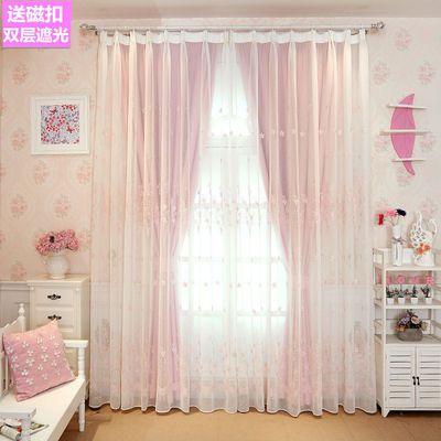 韩式双层粉色公主窗帘刺绣花窗纱定制客厅全遮光婚房卧室飘窗成品