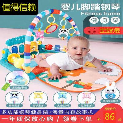 脚踏钢琴新生婴儿健身架器0-1岁男孩宝宝3-6-12个月益智玩具女孩