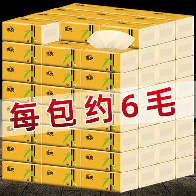 雪亮42包/14包本色抽纸整箱批发家用卫生纸巾竹浆面巾纸餐巾纸抽