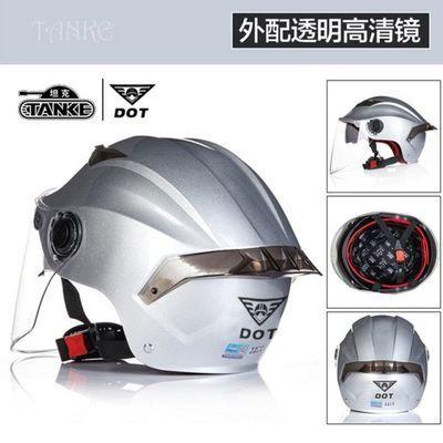 坦克头盔夏季防紫外线男女通用防晒电动车摩托车安全帽透气半盔轻
