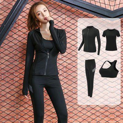 21828/瑜伽服套装女2021新款春夏速干衣紧身健身房运动套装晨跑服健身服