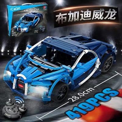 乐高积木遥控车法拉利积木拼装模型玩具跑赛车电动男孩子生日礼物
