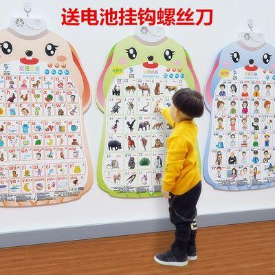 宝宝启蒙有声挂图全套发声幼儿童早教语音识字拼音字母读墙贴玩具