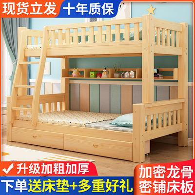 上下床双层床两层儿童床上下床多功能组合高低床实木子母床上下铺
