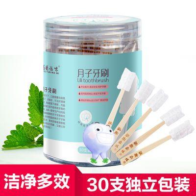 悠韵妈咪孕产妇月子牙刷 产妇专用牙刷一次性牙刷 30支/罐