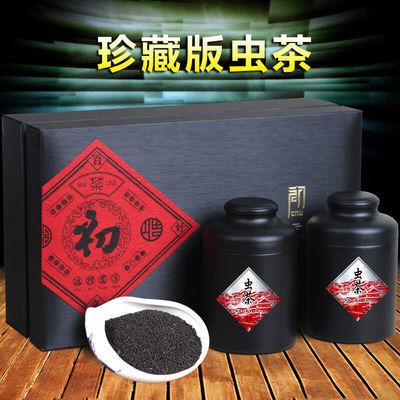 珍藏版广西柳州三江虫茶野生侗族虫屎茶礼盒装 特级 贵州赤水城步
