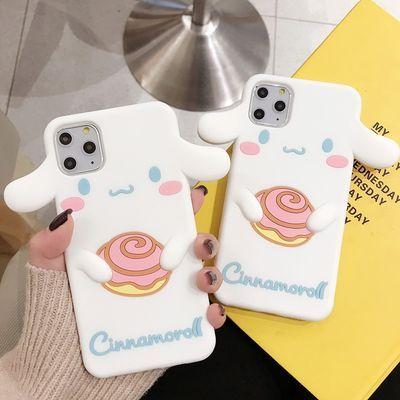 苹果iphone4s手机壳萌小猪苹果xr/6s/8代全包7p/xsmax/5s卡通软壳