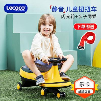 乐卡儿童扭扭车乐卡扭扭车1-3-6岁溜溜车宝宝摇摆车滑滑车平衡车