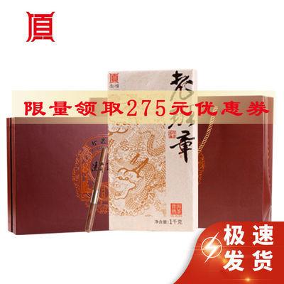 【02年老熟茶】凌顶云南茶叶老班章普洱茶熟茶茶砖茶叶1000g
