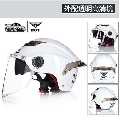 【现货】坦克头盔夏季防紫外线男女通用电动车防晒安全帽透气半盔