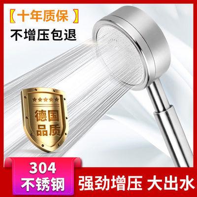 304不锈钢增压花洒喷头淋浴单头增压洗澡淋雨手持莲蓬头软管套装