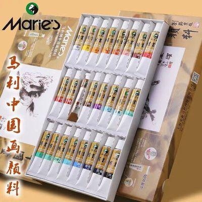 马利国画颜料12ML12色18色24色36色盒套装中国水墨画初学者小学生