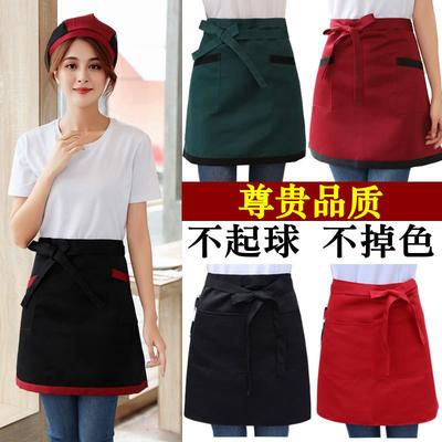 【尊贵】服务员半身围裙男女短款小围裙餐厅咖啡厅厨房厨师围裙D