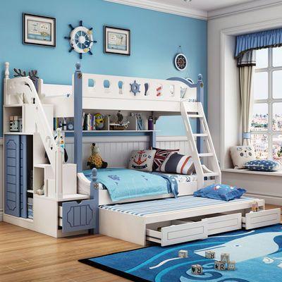地中海儿童床上下铺床高低床实木储物组合床 双层床男孩女孩童床