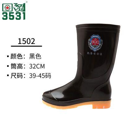 3531男高筒雨鞋加绒加厚底雨靴工地劳保防水水靴防滑耐磨水鞋